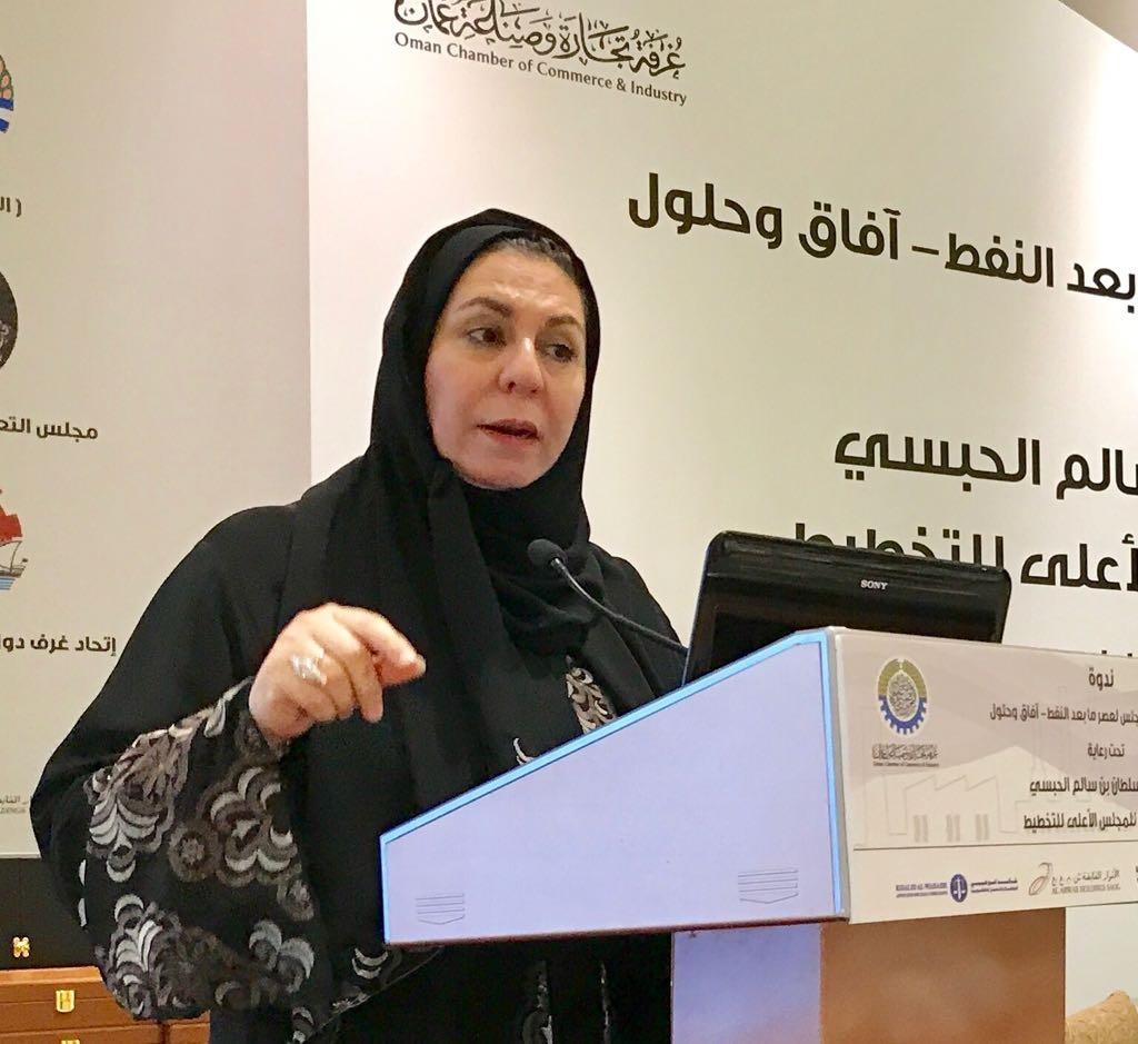 394 بليون دولار.. مجموع استثمارات القطاع الصناعي في الخليج