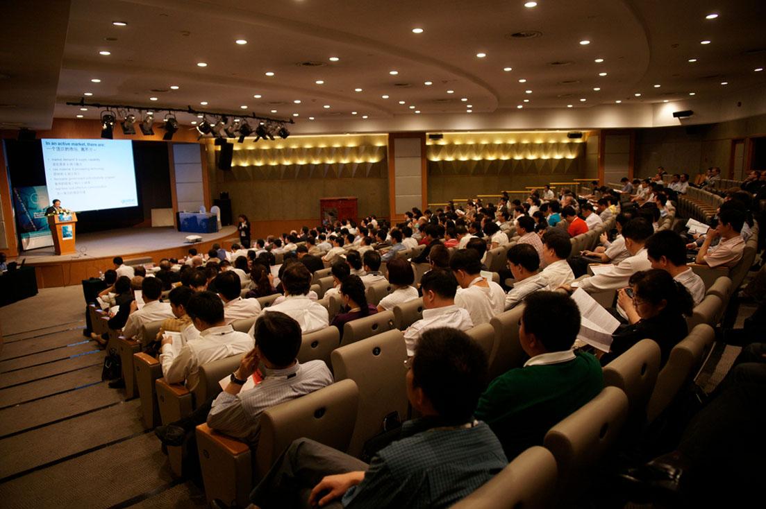 استضافة المؤتمرات الدولية في الشرق الأوسط تنمو بـ 250%