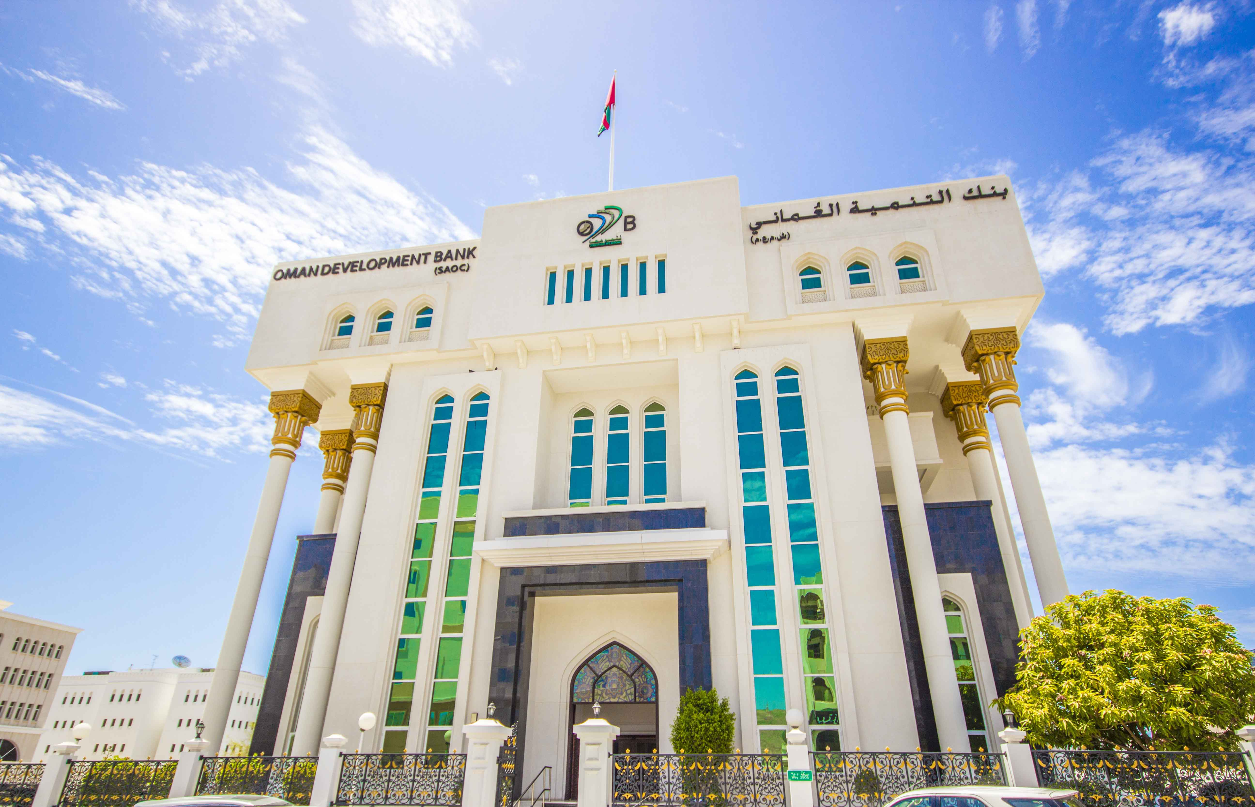 Oman Development Bank wins Best Bank Award for SME support