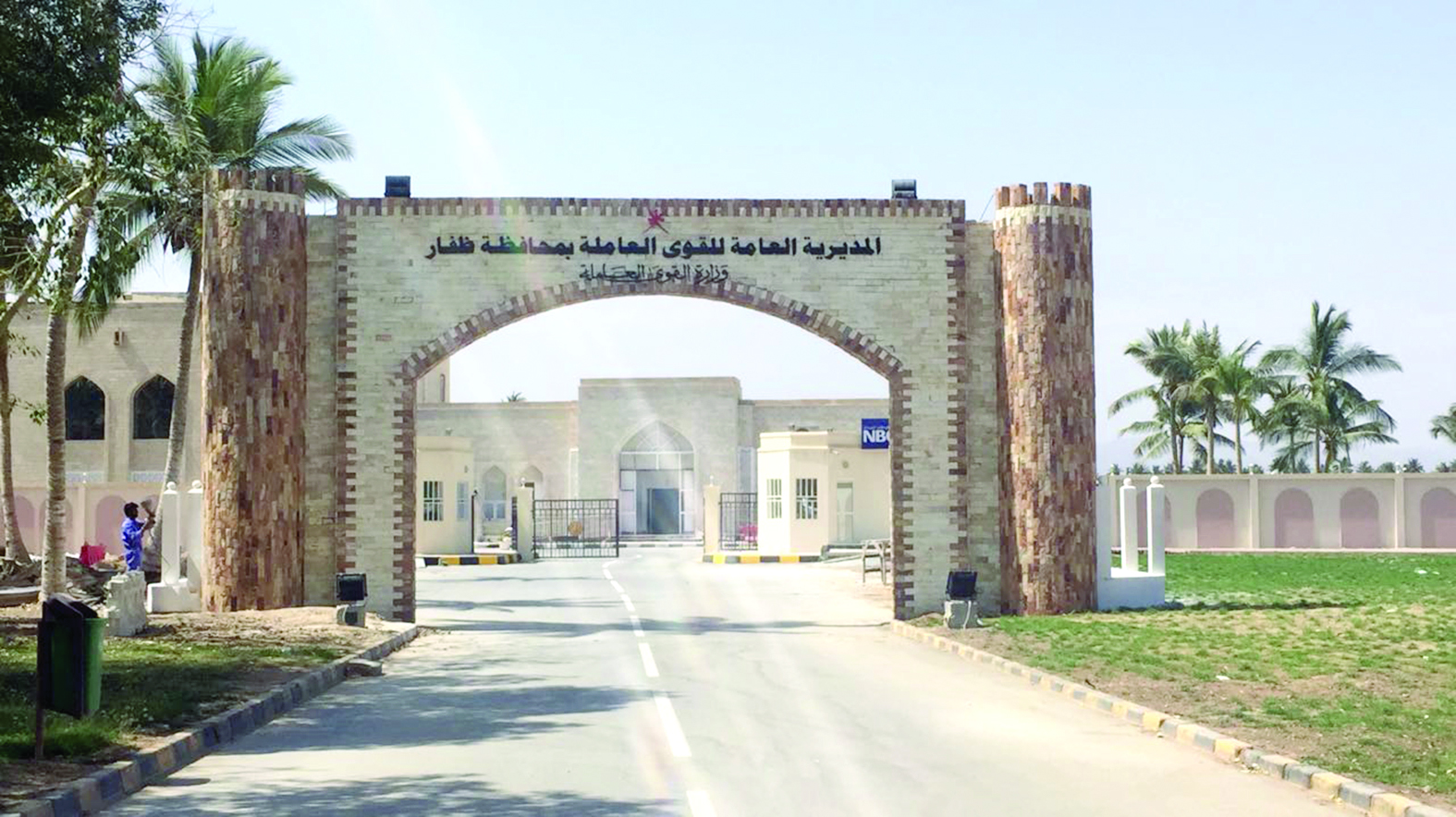 2500 مواطن استفادوا من اتفاقيات الأجور في ظفار