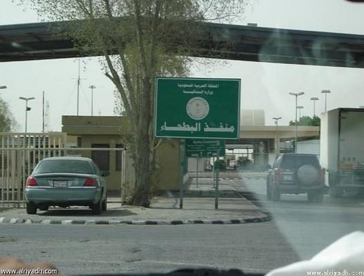 سفارتنا في الرياض تبحث تسهيل مرور المواطنيين العمانيين العاملين بدولة قطر براً