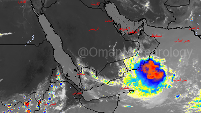 Oman weather: Rain likely in some parts of the country
