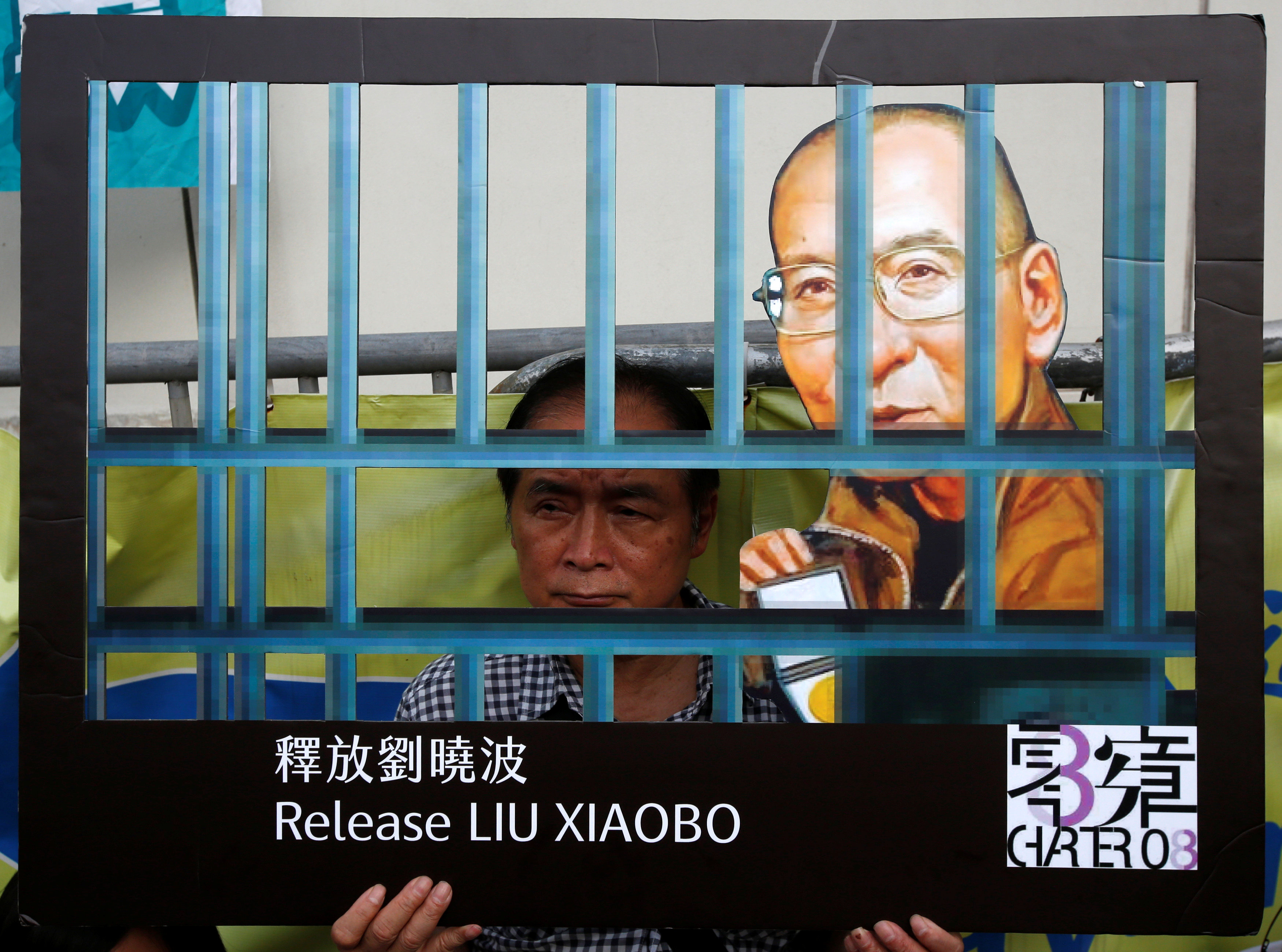 Ailing China dissident Liu still getting emergency treatment, says hospital