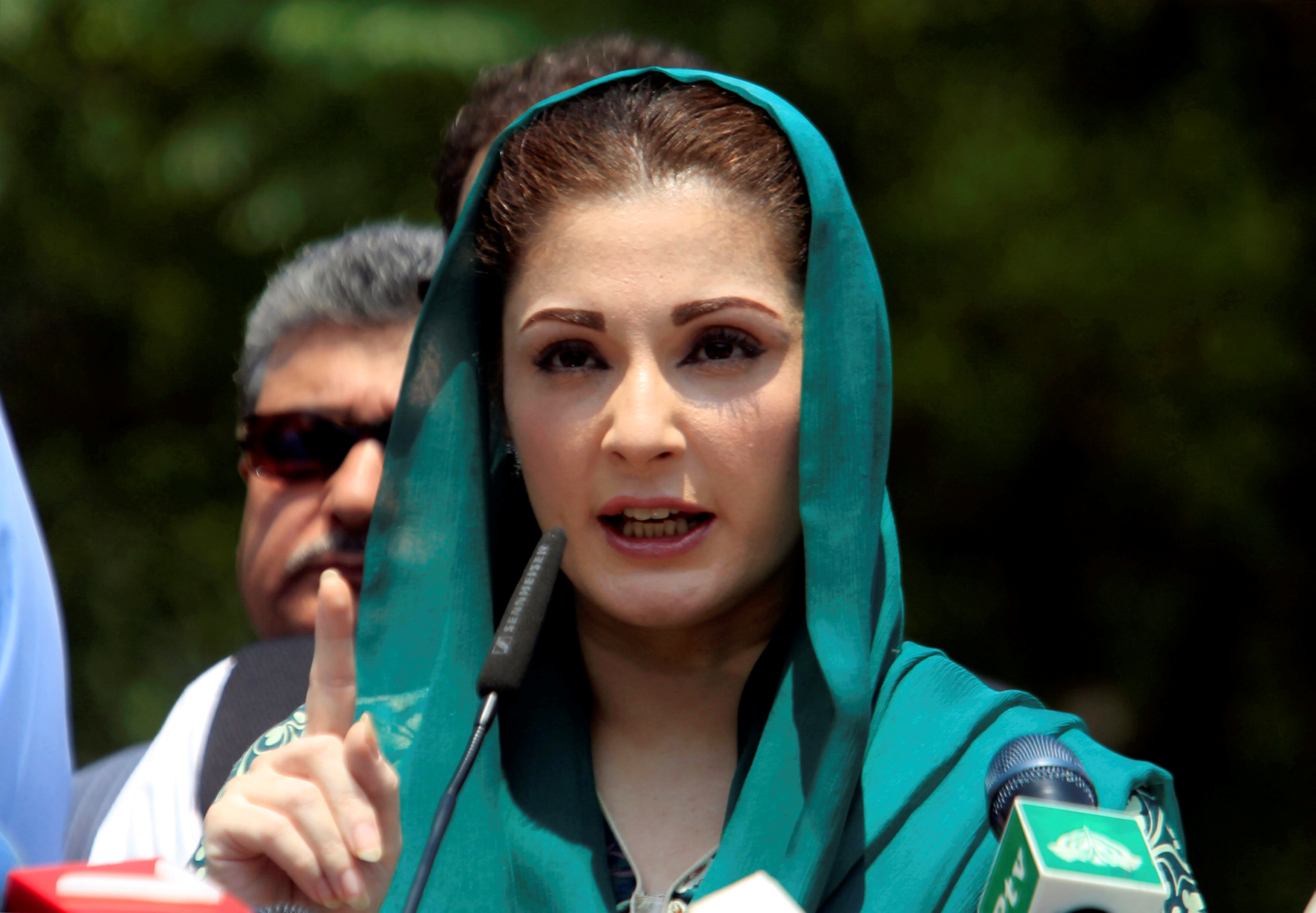 Pakistan Prime Minister's daughter submitted false documents: JIT