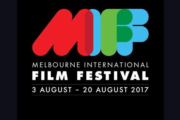 فيلمان إيرانيان في مهرجان ملبورن بأستراليا