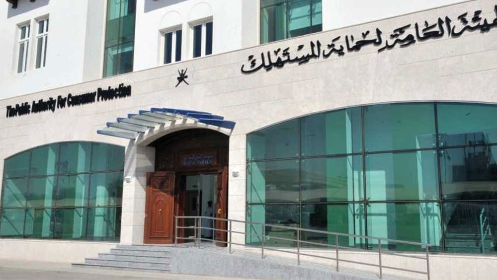 Consumer authority in Oman recovers OMR114,000 for complainants