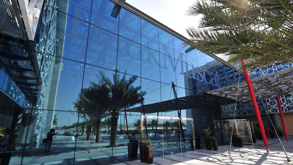 Bank Muscat wins Banker Middle East's Best Bank in Oman award