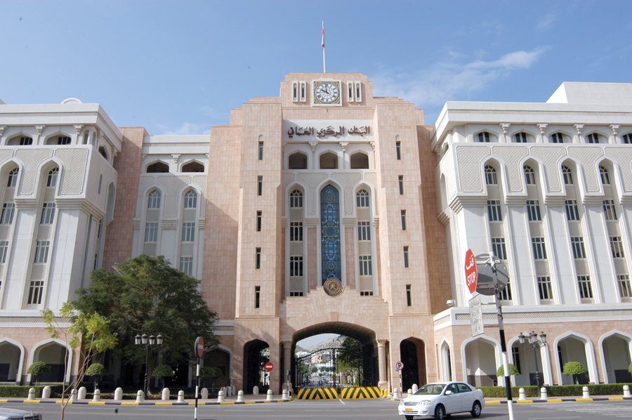 Central Bank of Oman raises OMR41m from treasury bills