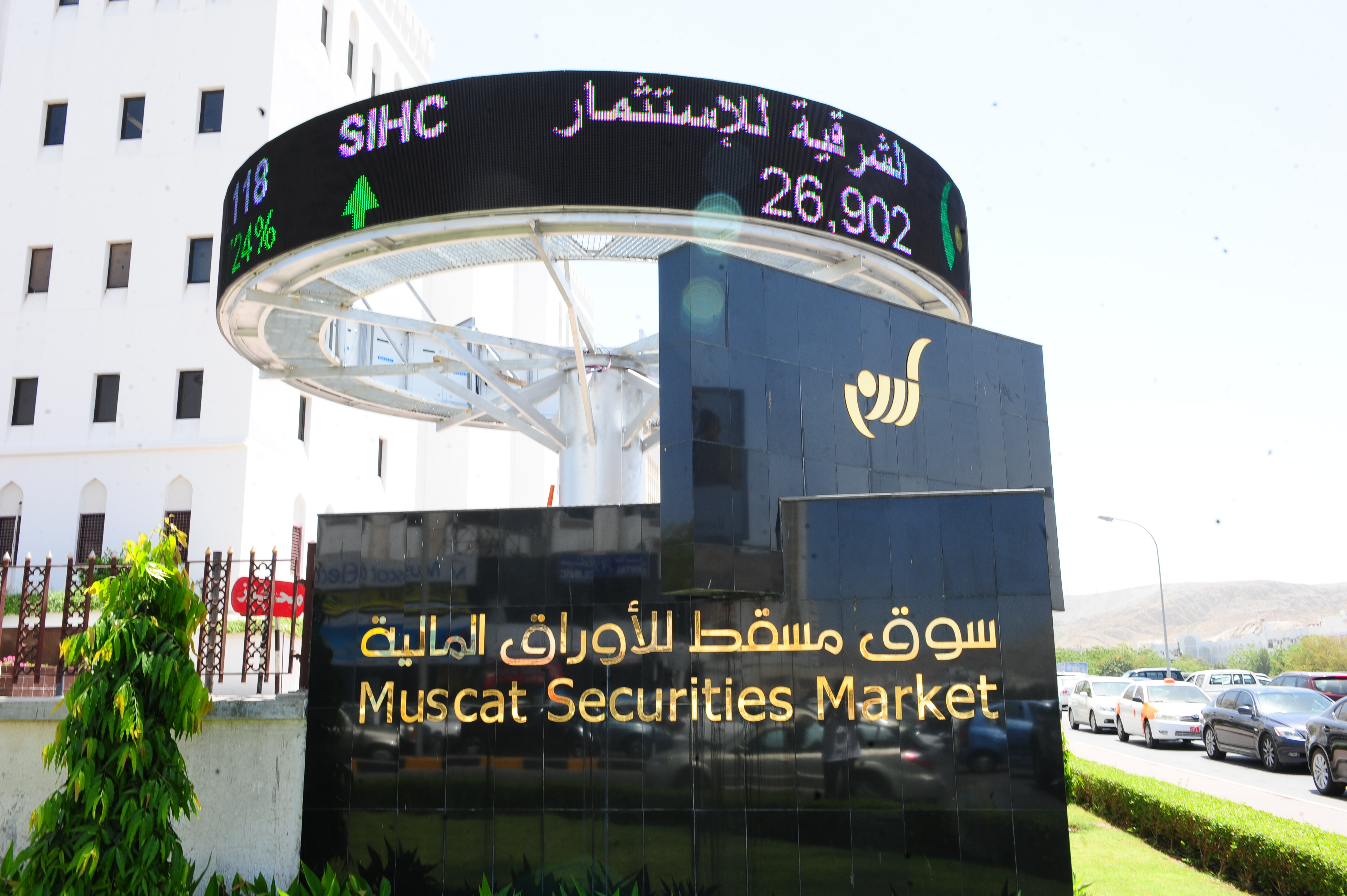 Oman shares begin week on a flat note