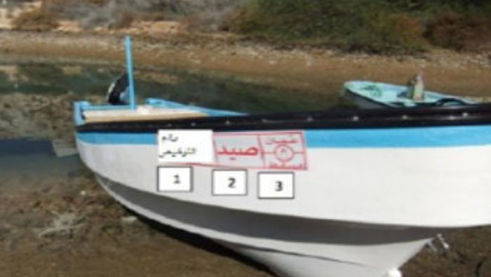 New standard for fishing boats in Oman ready