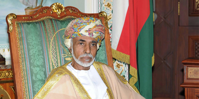 His Majesty Sultan Qaboos sends greetings to Tunisia