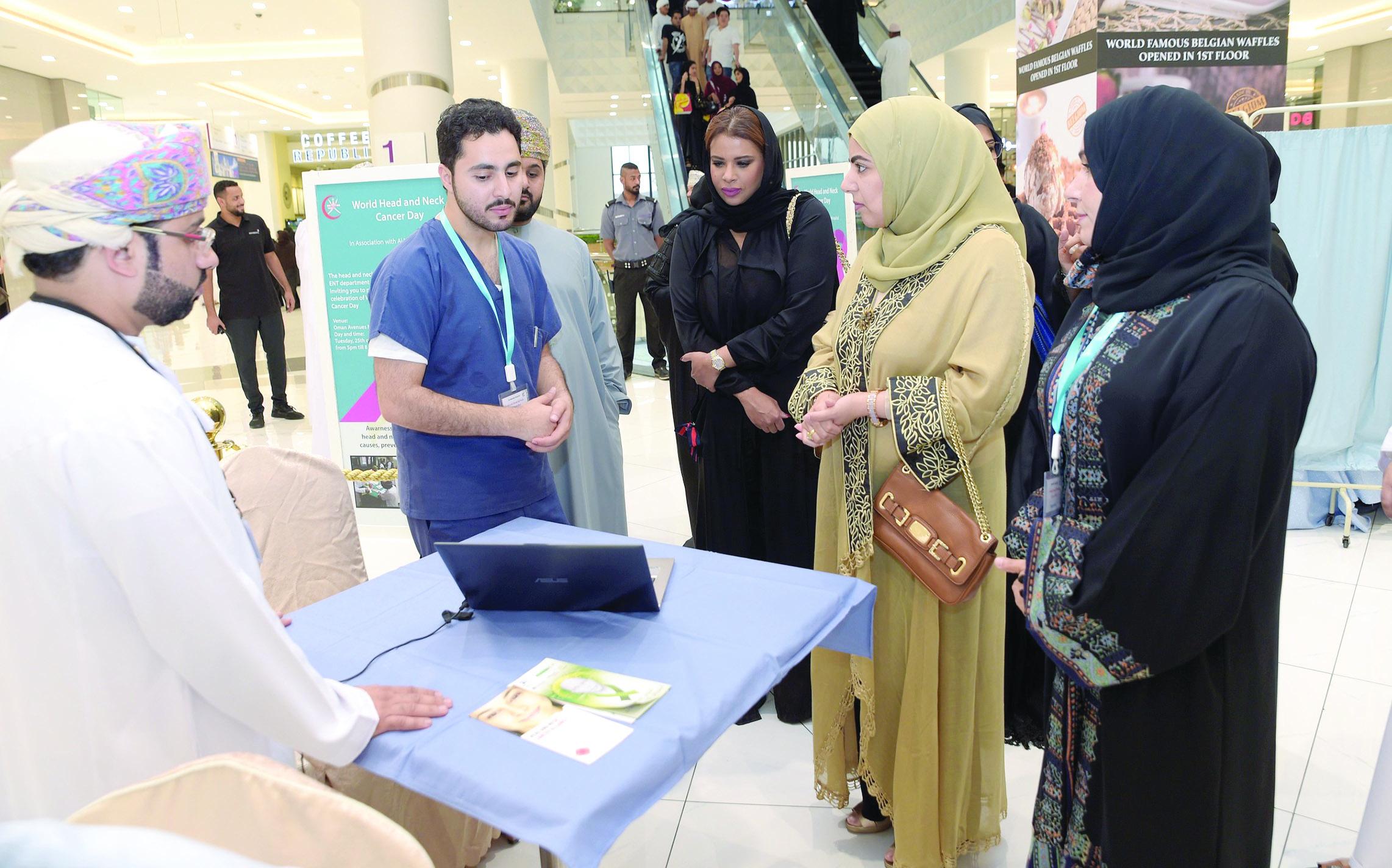 حملة وطنية للتوعية بأعراض أورام الرأس والفم والعنق