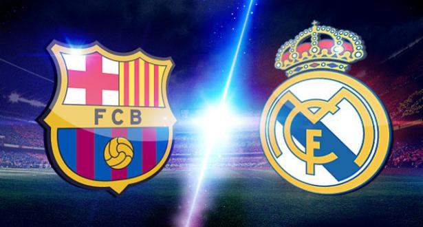 الاتحاد الإسباني يحدد موعد كأس السوبر بين برشلونة وريال مدريد