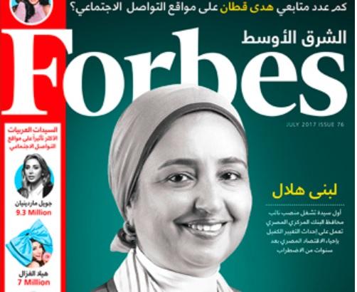"""تعرف على النساء العربيات الأكثر تأثيرا على """"التواصل الاجتماعي"""""""