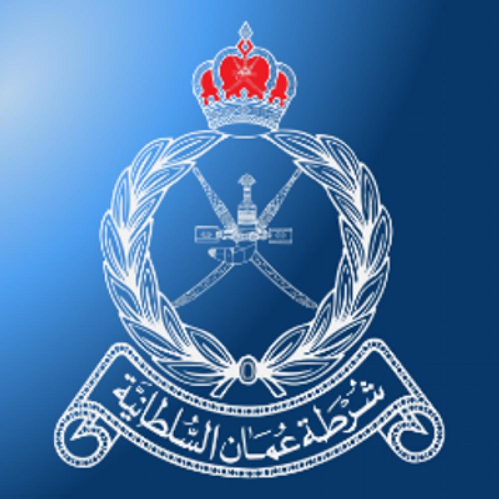 الشرطة تلقي القبض على متهمَين في قضية السلب والاعتداء في شناص