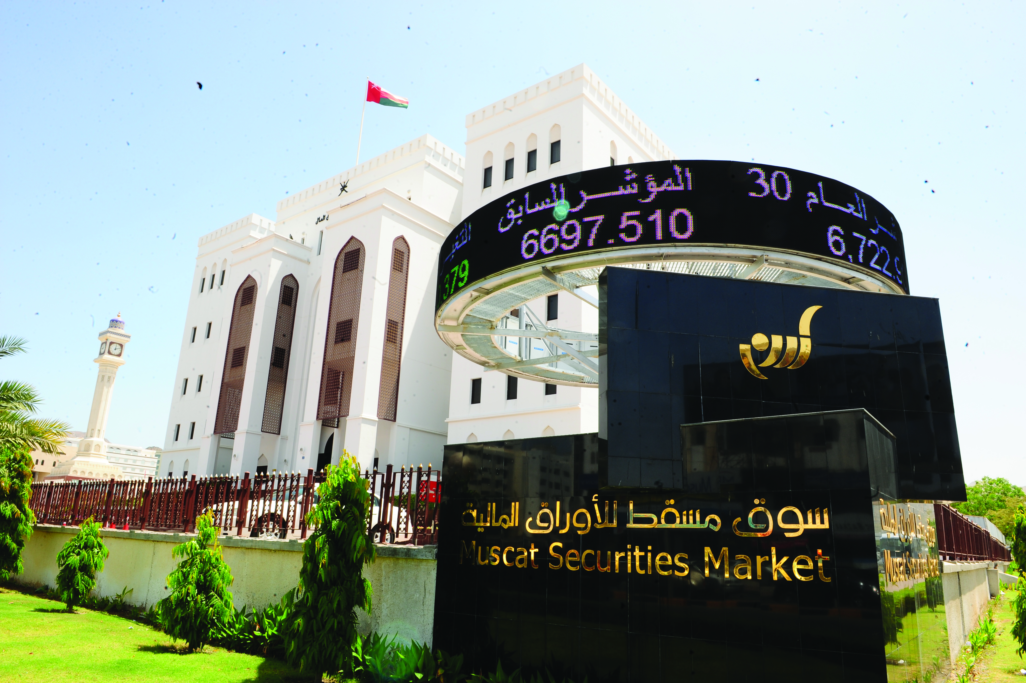 Muscat Gases to sell stake in firm to Air Products