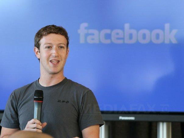 """مؤسس """"فيس بوك"""" يعرض بليون جنيه إسترليني لشراء نادي توتنهام"""