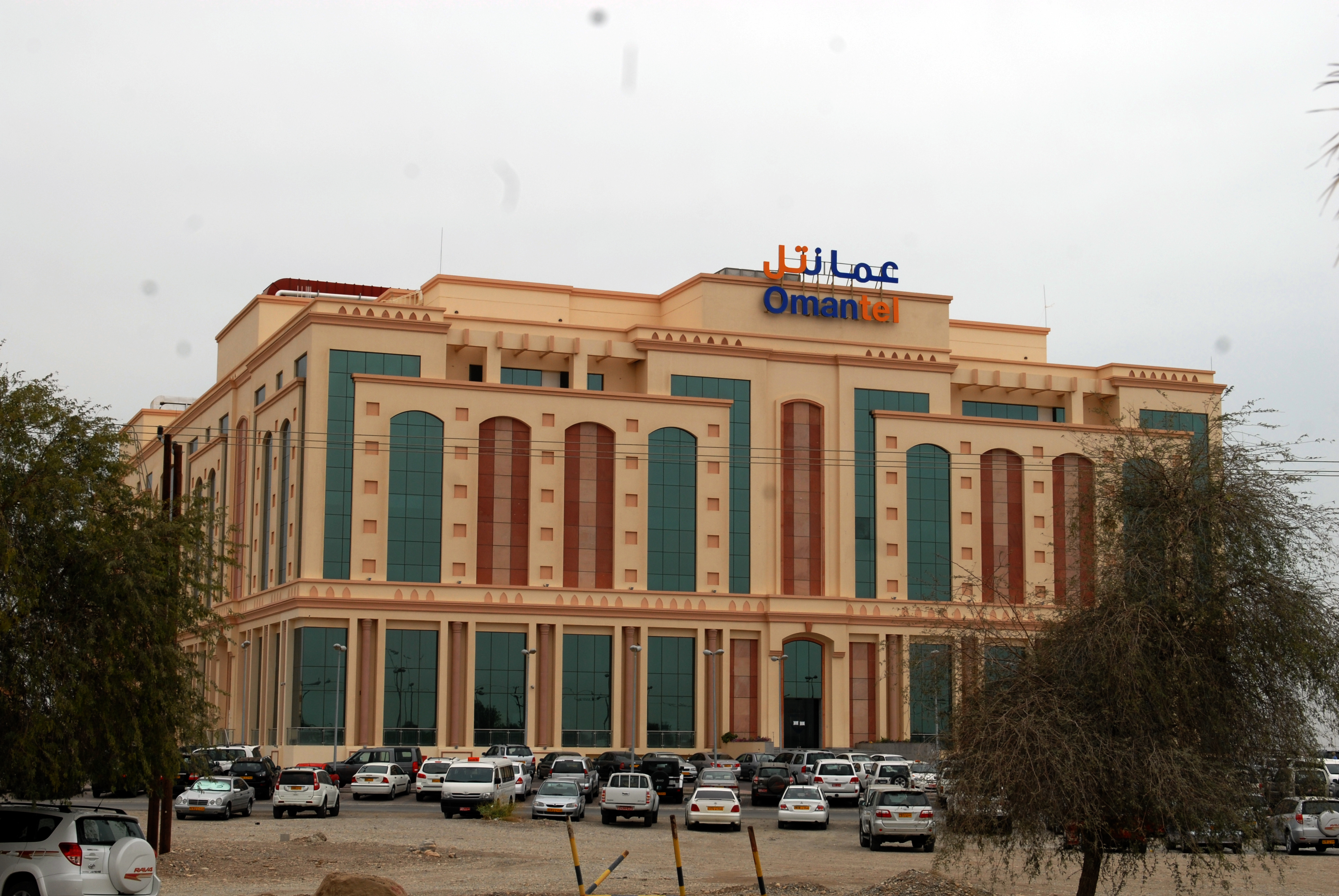 Omantel agrees to acquire minority stake in Kuwait's Zain for OMR326m
