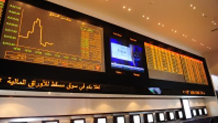 Muscat bourse falls on weak investor sentiment