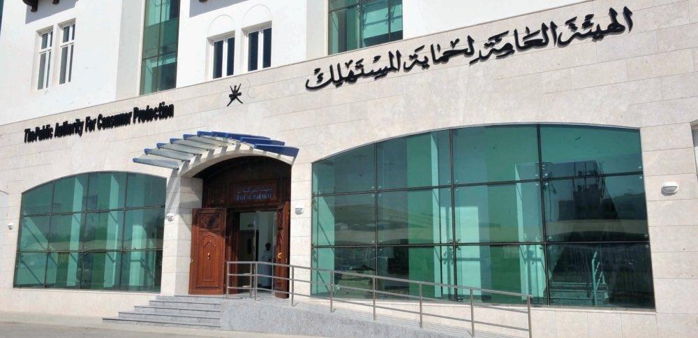 استرجاع أكثر من ألفي ريال عماني بعد المماطلة في تنفيذ الخدمة لأحد المساجد