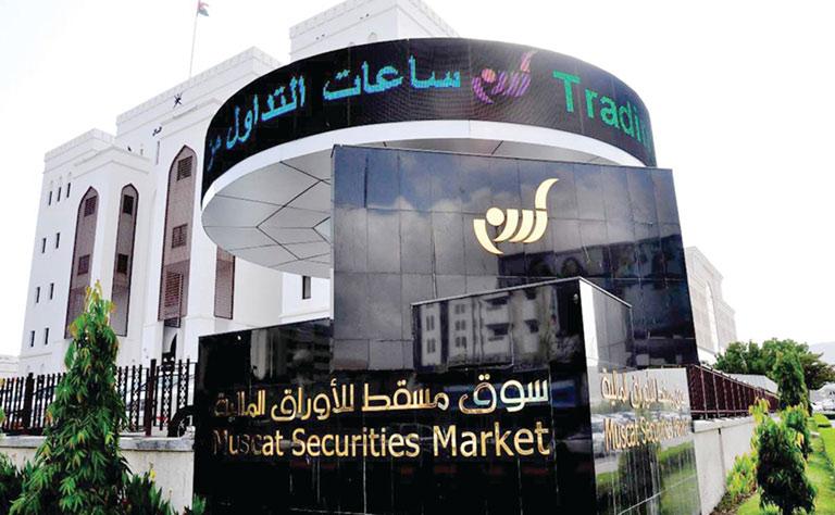 مؤشر سوق مسقط يغلق منخفضًا بنسبة 53. 0 في المائة