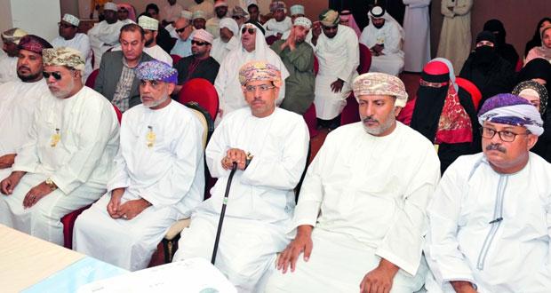 ختام ملتقى المكفوفين بمحافظة ظفار