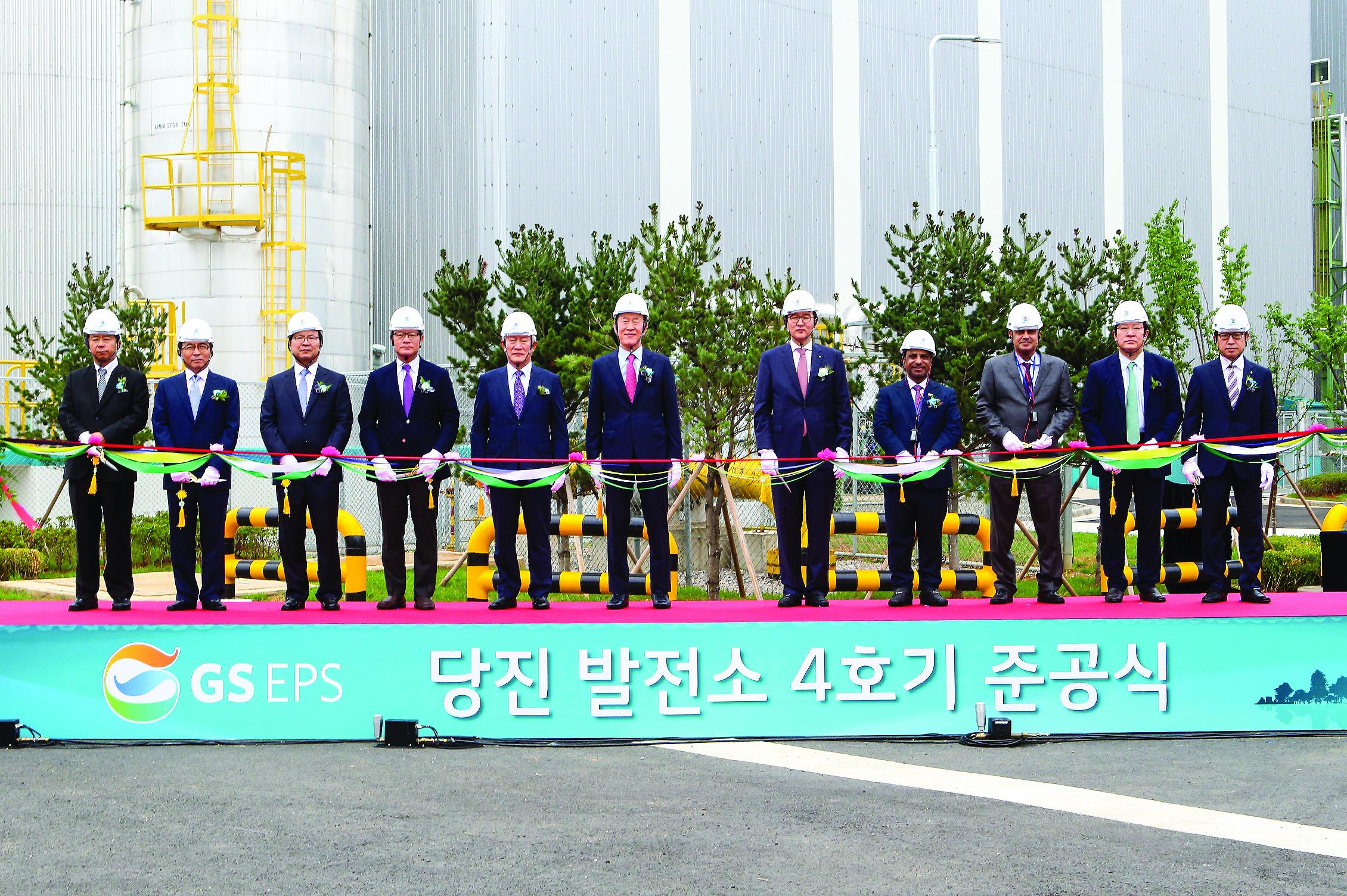 Oman Oil's South Korean associate completes power project construction