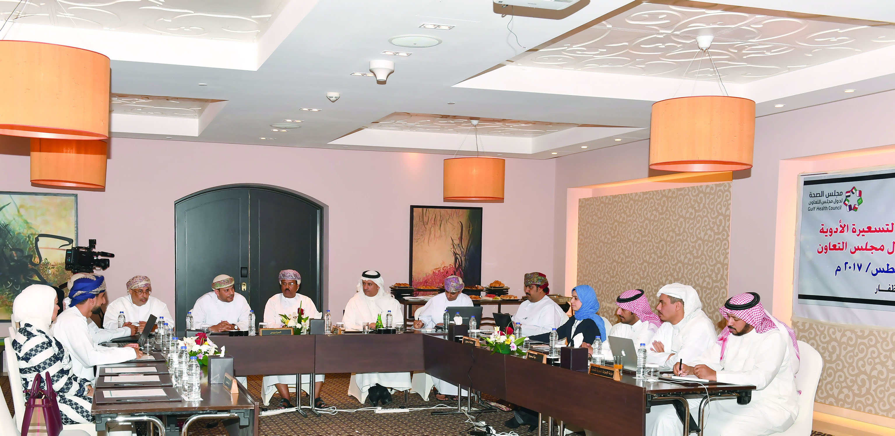مناقشة تنظيم عمل اللجنة الخليجية لتسعيرة الأدوية
