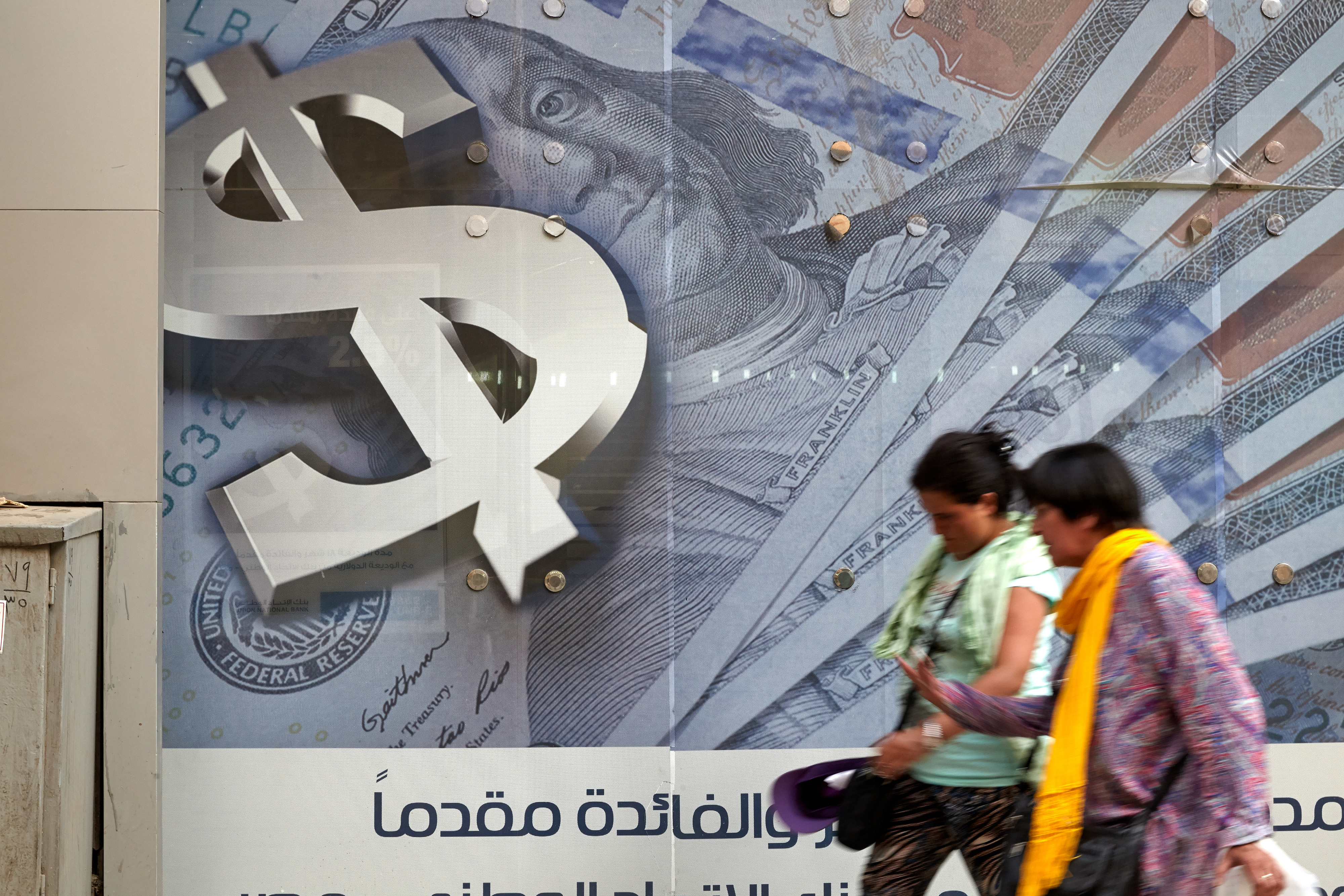 Egypt targets 5 per cent growth by the end of current financial year
