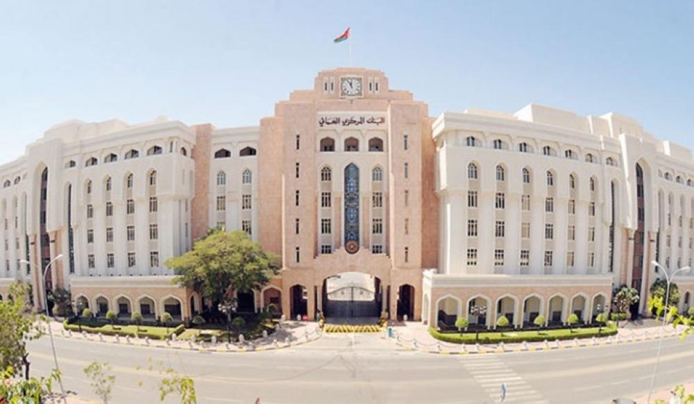 أكثر من 35 مليون ريال عماني قيمة أذون الخزانة الحكومية لمدة 91 يوماً