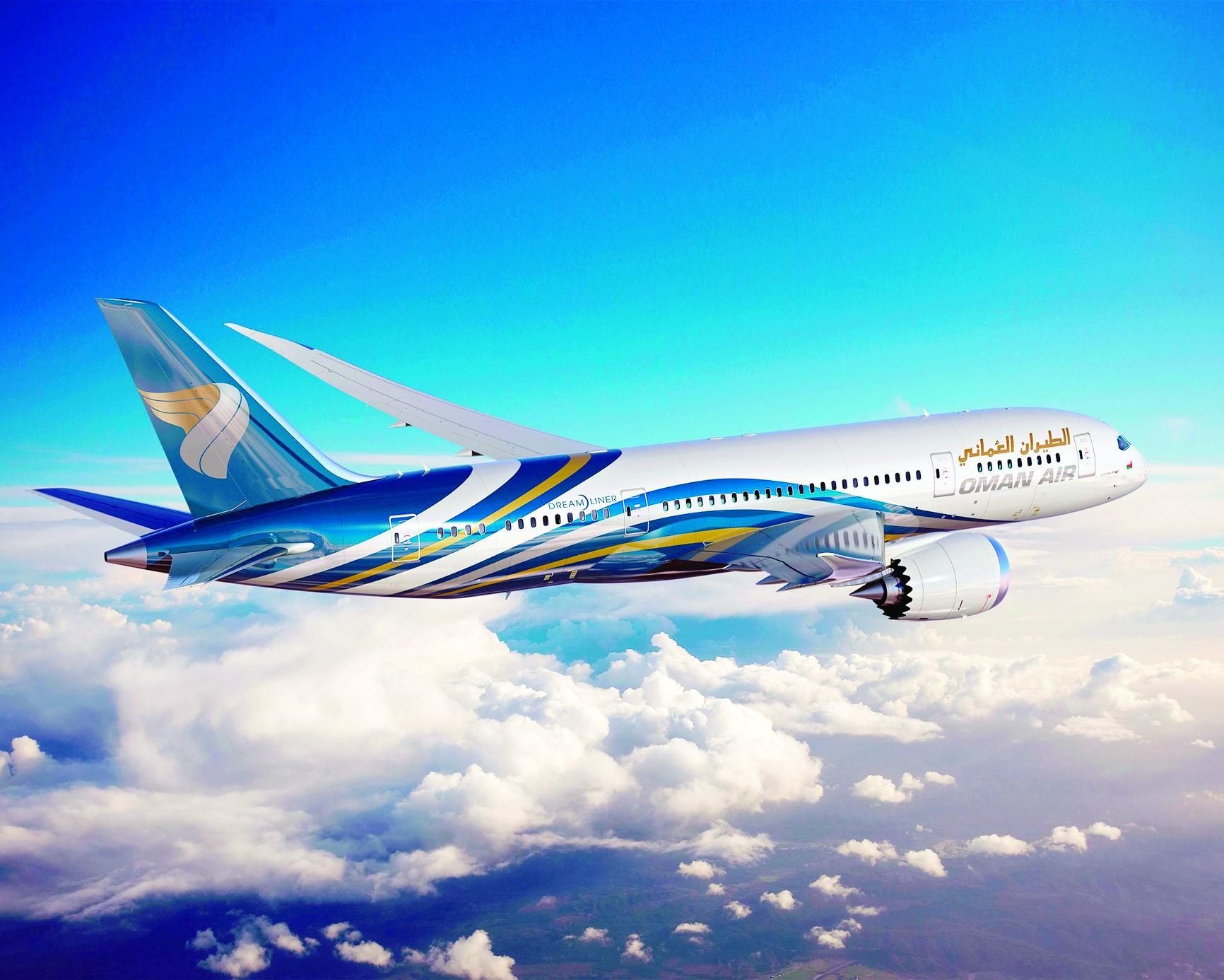 الطيران العُماني يوقع اتفاقية مع «اندستريال أوبتيمايزرس»