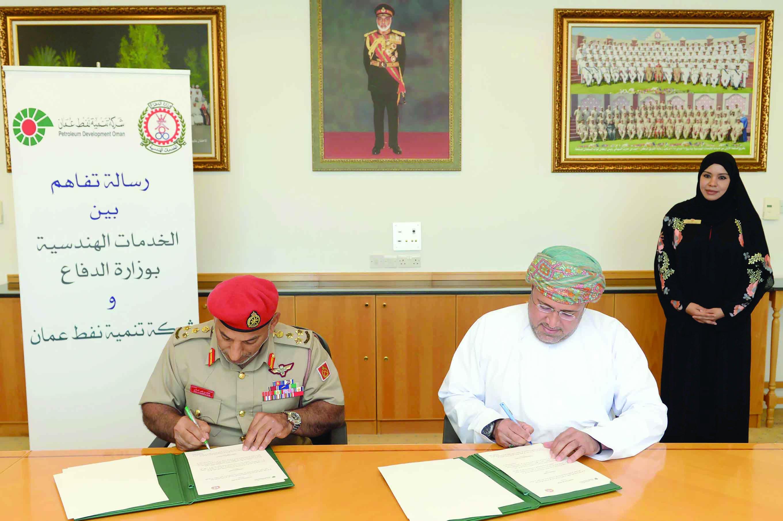 رسالة تفاهم لتعزيز التعاون بين «الدفاع» وتنمية نفط عمان