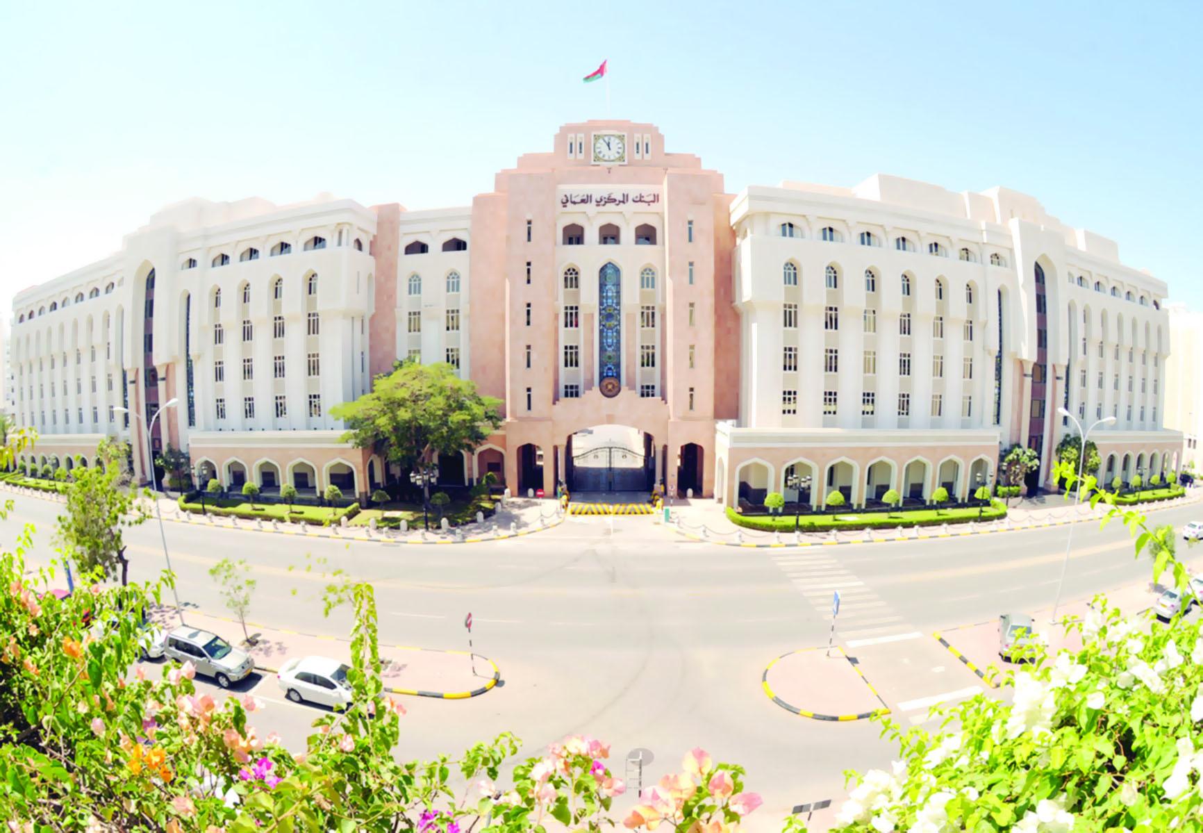 35 مليون ريال عماني قيمة الإصدار رقم 464 من أذون الخزانة الحكومية