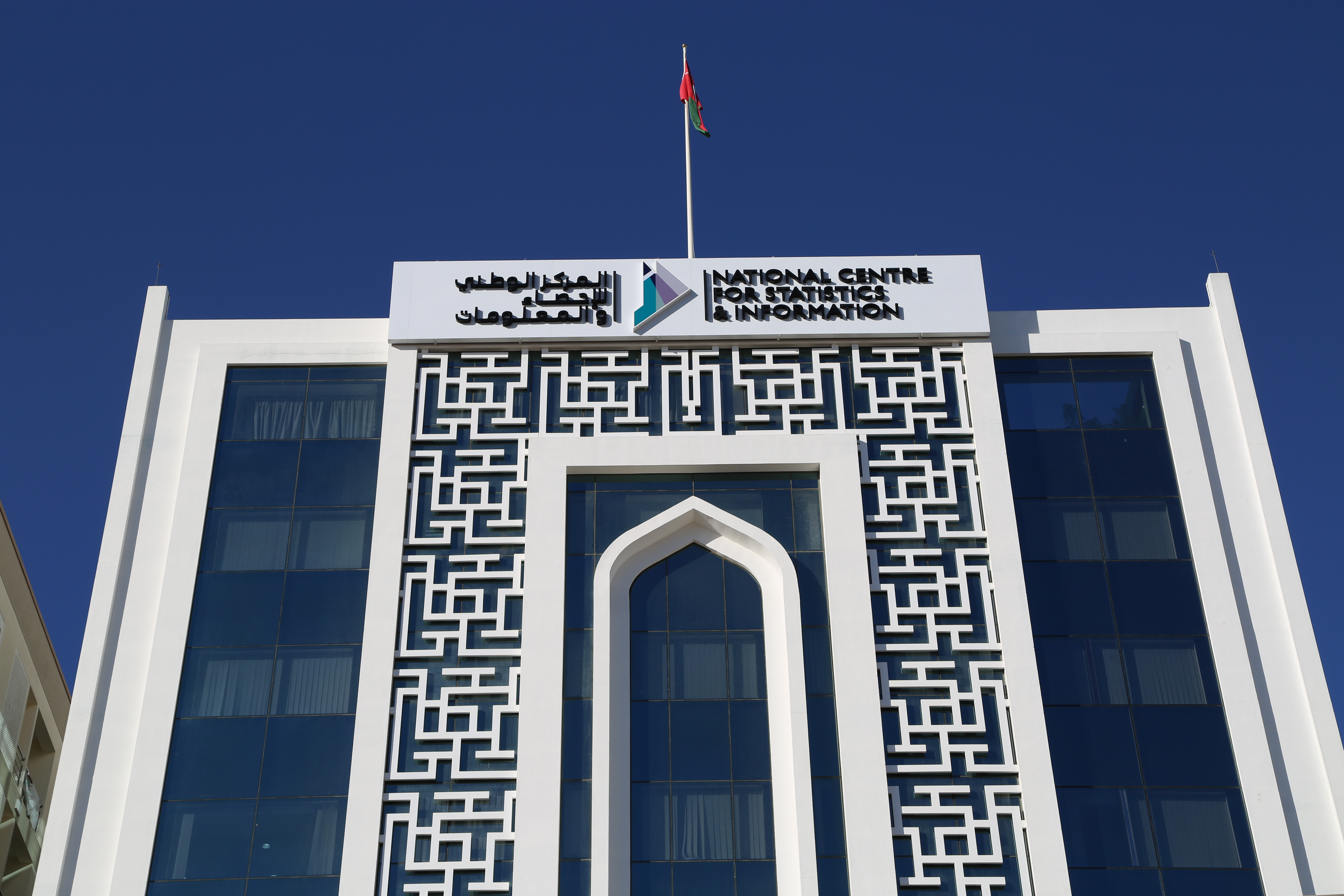 Oman producer prices up 19.7 per cent in second quarter, says NCSI