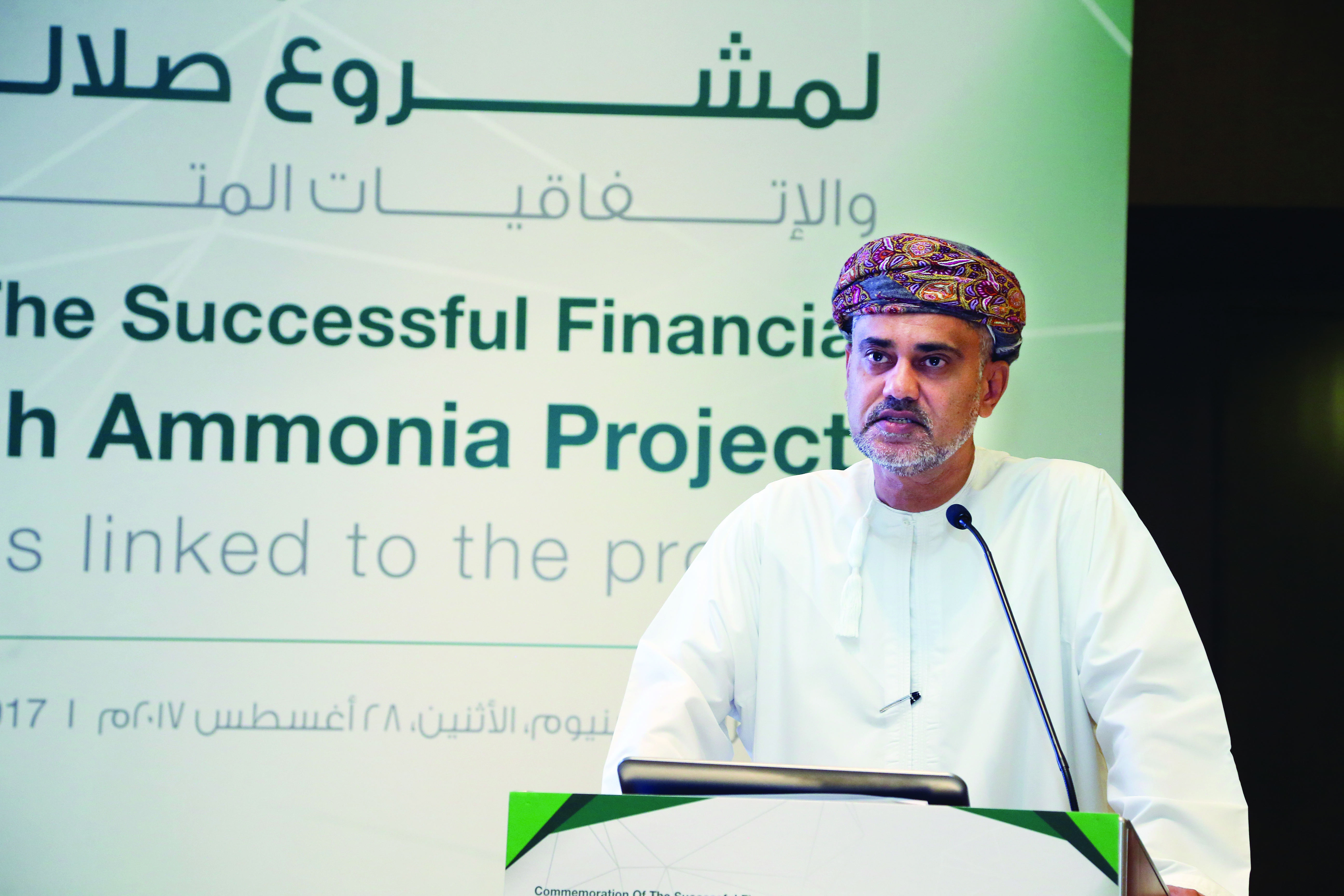 Salalah Methanol secures $728m project finance from 12 banks