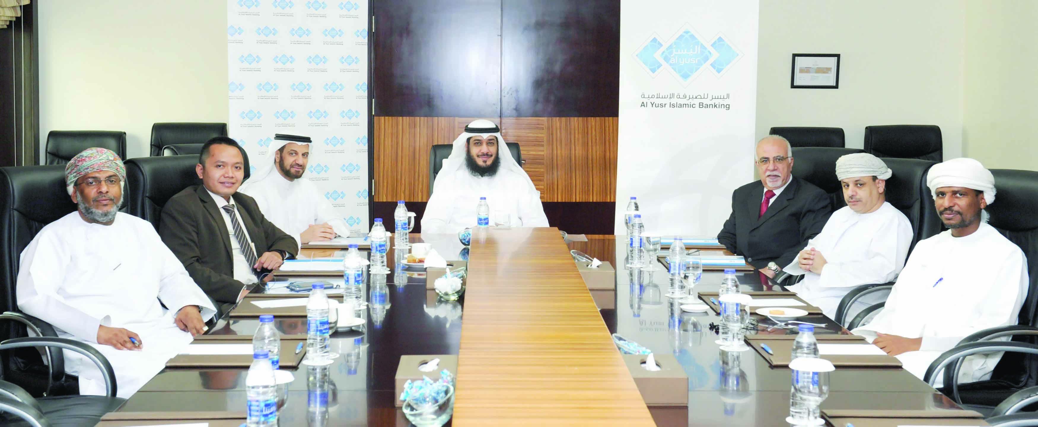 الهيئة الشرعية لنافذة اليسر تعقد اجتماعها الثاني لعام 2017