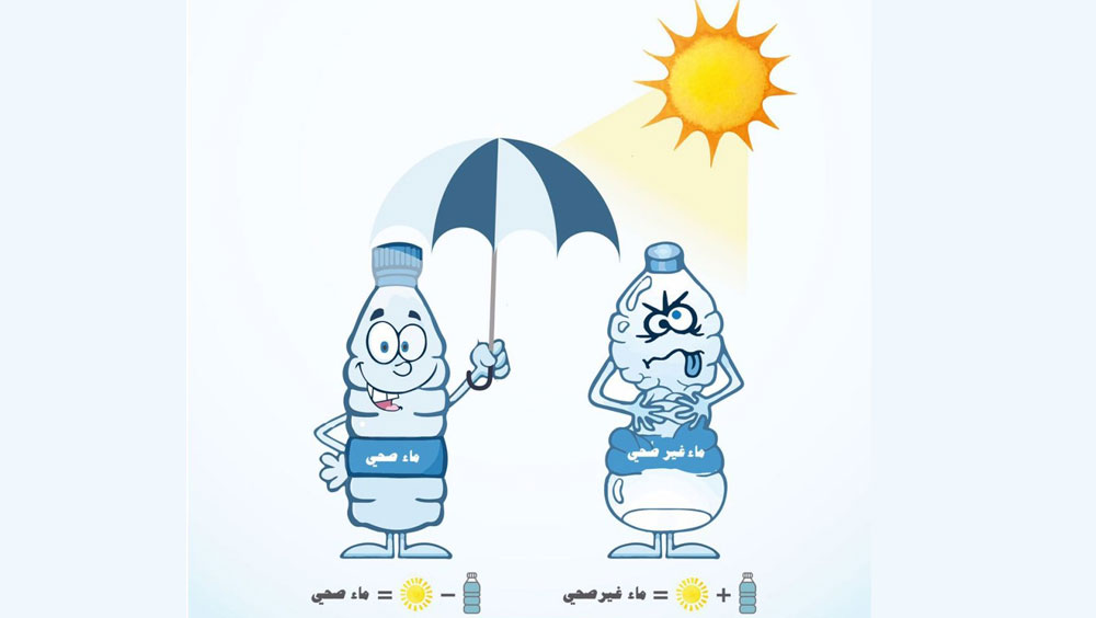 People in Oman asked not to drink from plastic bottles kept in sun