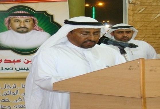 ابن المعلم السعودي الذي قتلته زوجته اليمنية يروي تفاصيل جديدة عن الجريمة