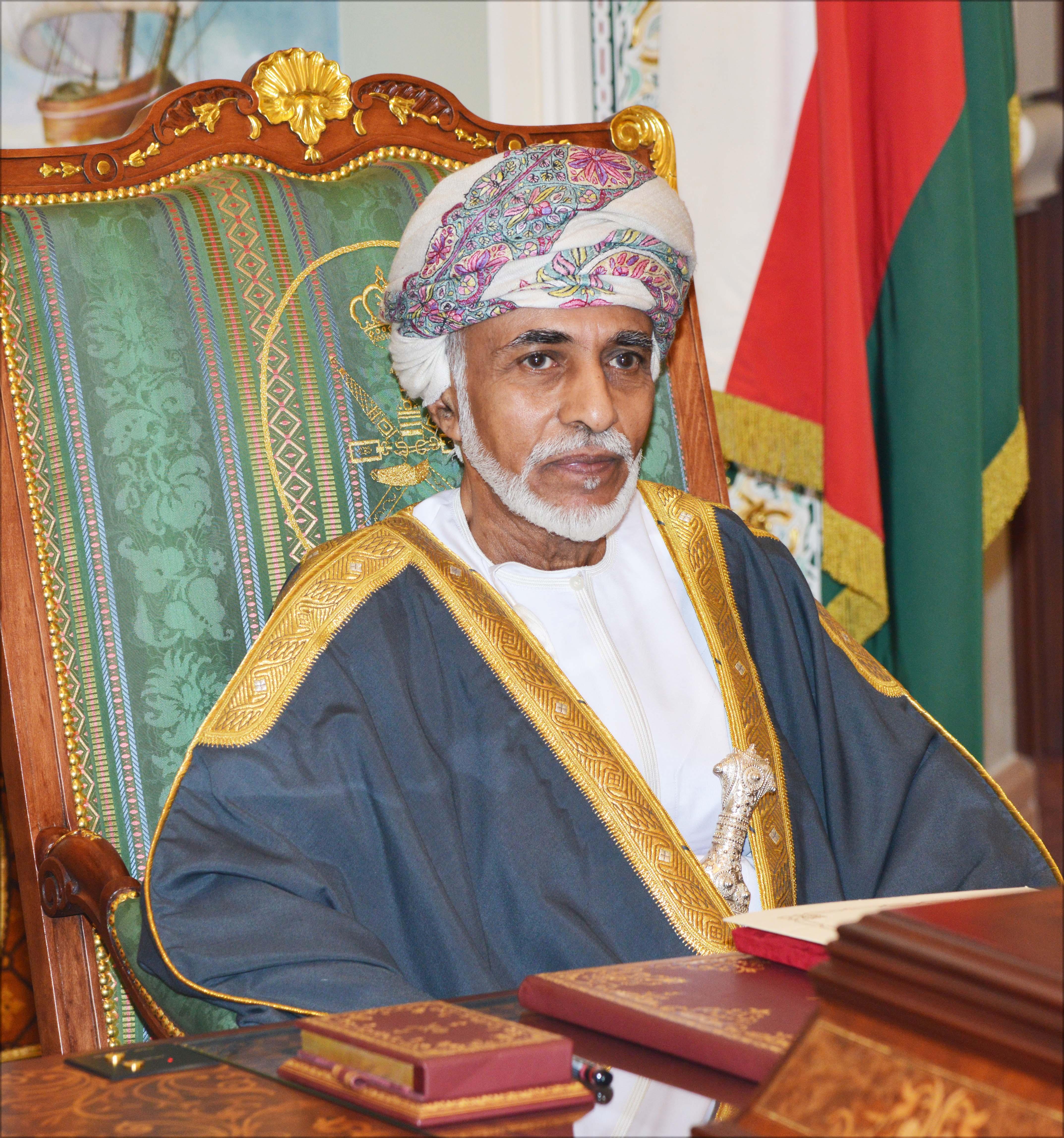 جلالة السلطان يهنئ الرئيس السنغافوري