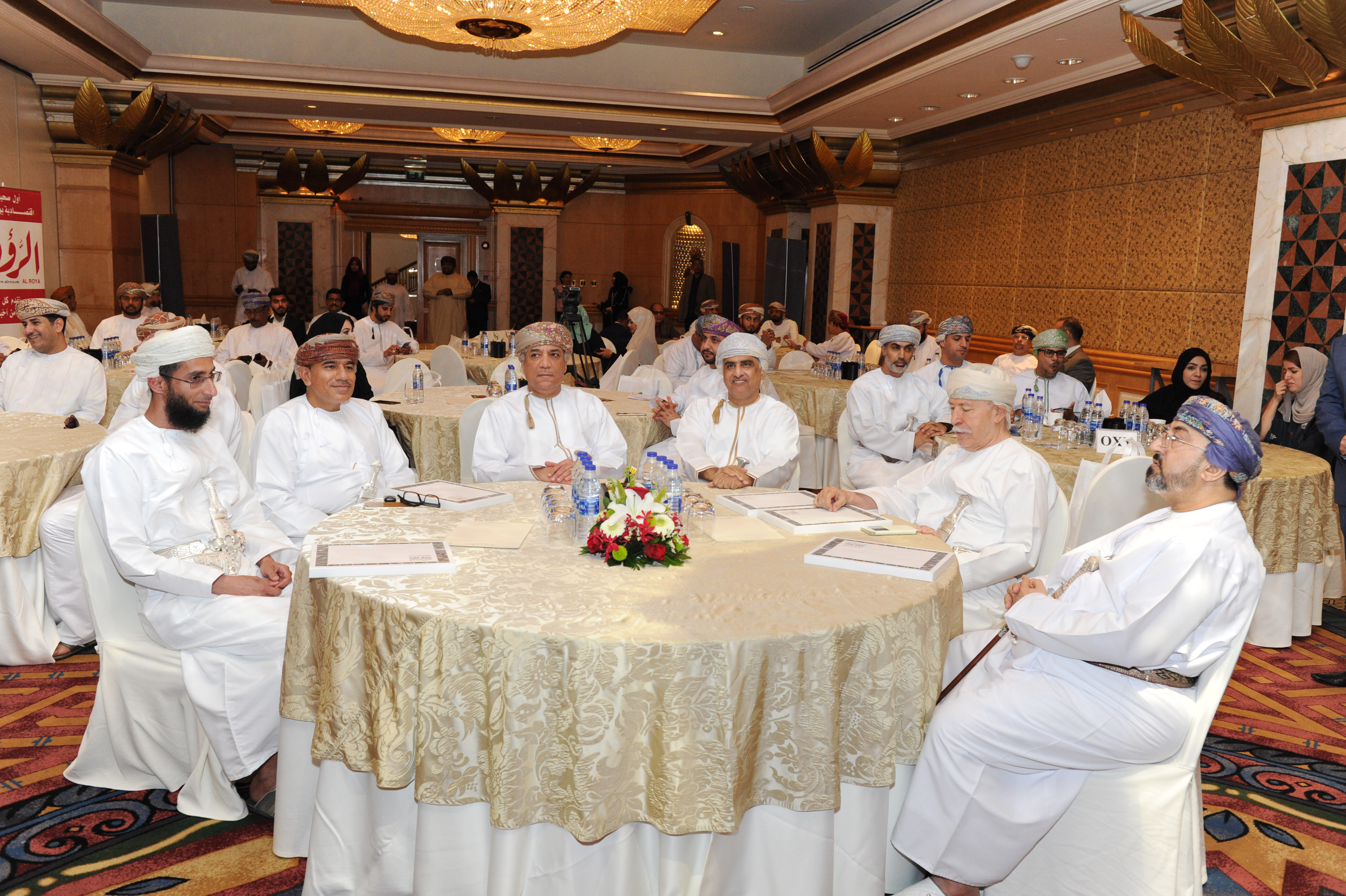 Award for initiatives of Omani youth launched