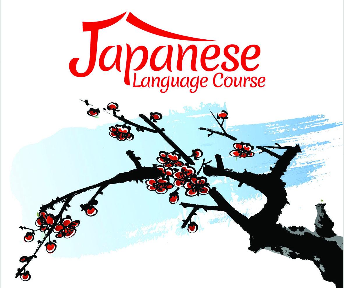 جمعية الصداقة العُمانية اليابانية تعلن عن دورة في اللغة اليابانية