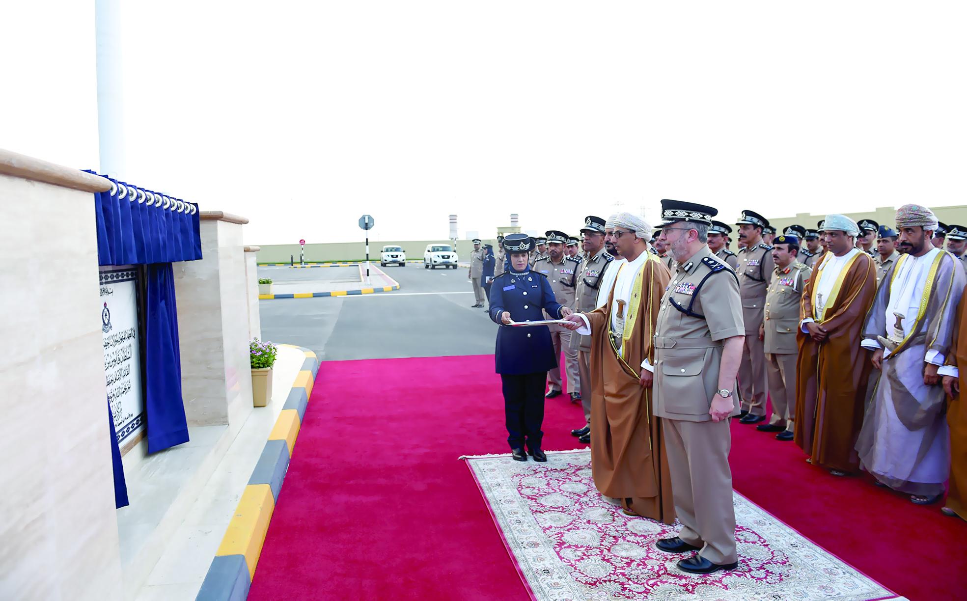 شرطة عُمان السلطانية تحتفل بافتتاح مركز منح