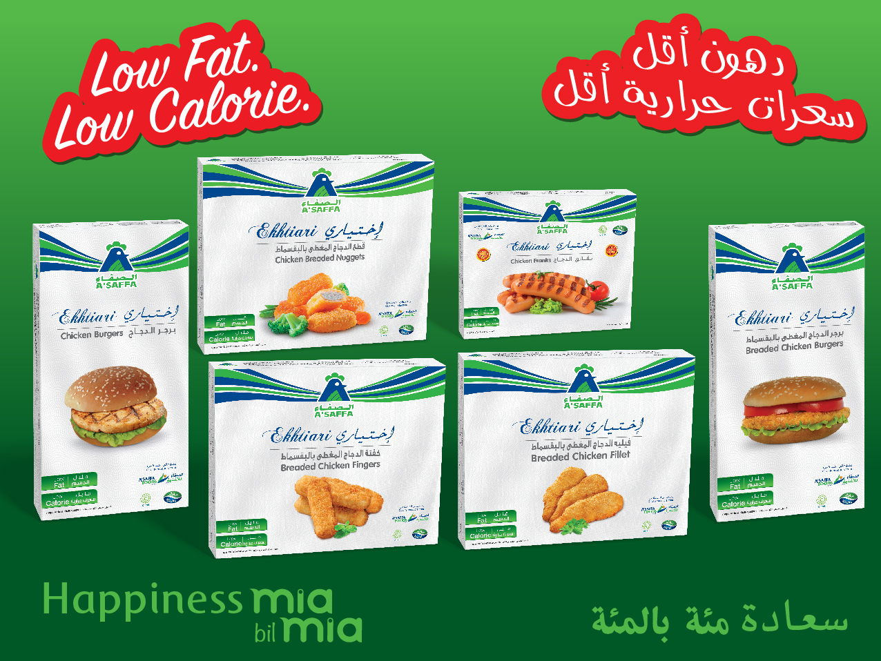 A'Saffa offers Ekhtiari range of 'back to school' snack option for children
