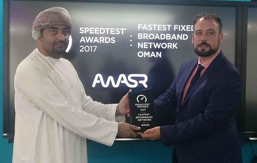 Awasr crowned 'Fastest Fixed Broadband Provider in Oman' for 2017