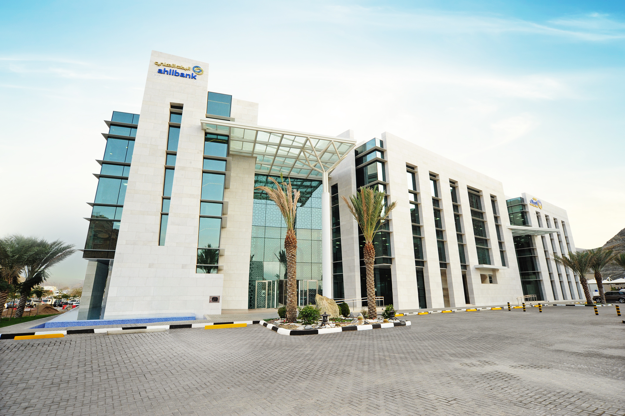 ahlibank MyGlobal provides a host of beneficial product offerings