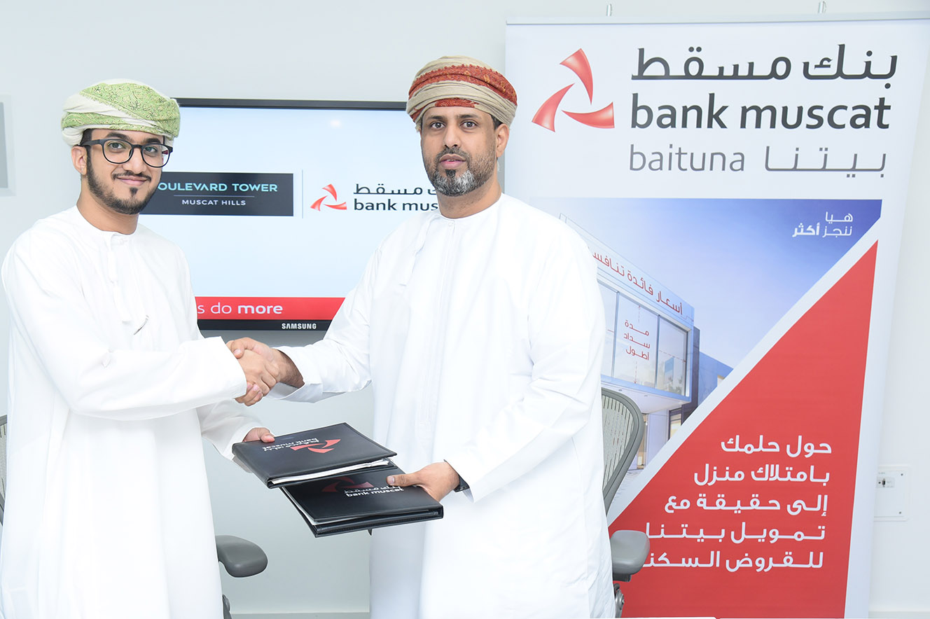 Bank Muscat, Imdad join hands to promote Boulevard Tower project