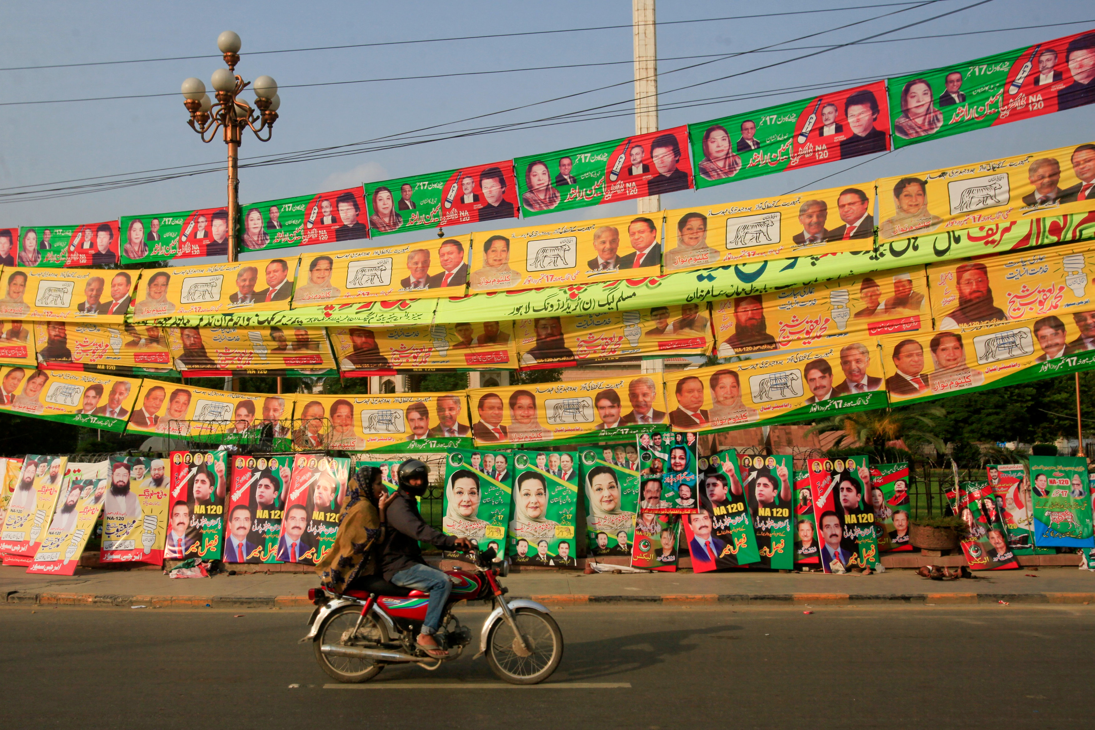 All eyes in Pakistan on Sunday's by-election in Lahore's NA-120