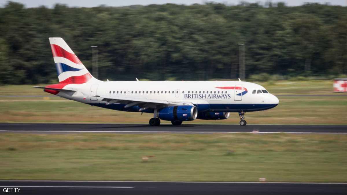 إخلاء طائرة للخطوط الجوية البريطانية في باريس لأسباب أمنية