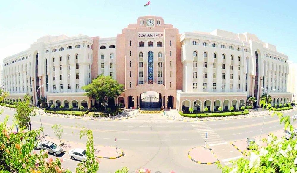 عجز الميزانية العامة في السلطنة يتراجع