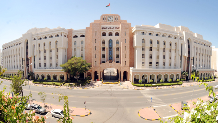 Oman's budget deficit slips to OMR2.4b in the first half